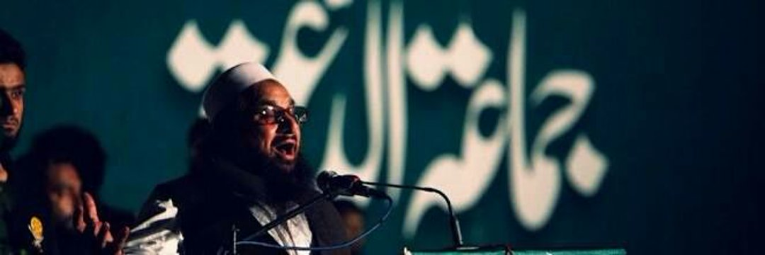 Hafiz Saeed released from house arrest