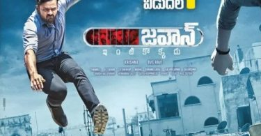 Upendra Matte Baa movie Review: Dramatic supernatural movie marks Reunion of Upendra and Loki