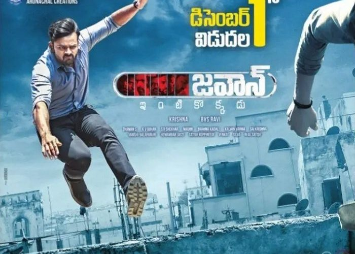 Jawaan movie review: Tamil's romantic action drama blended with family entertainment