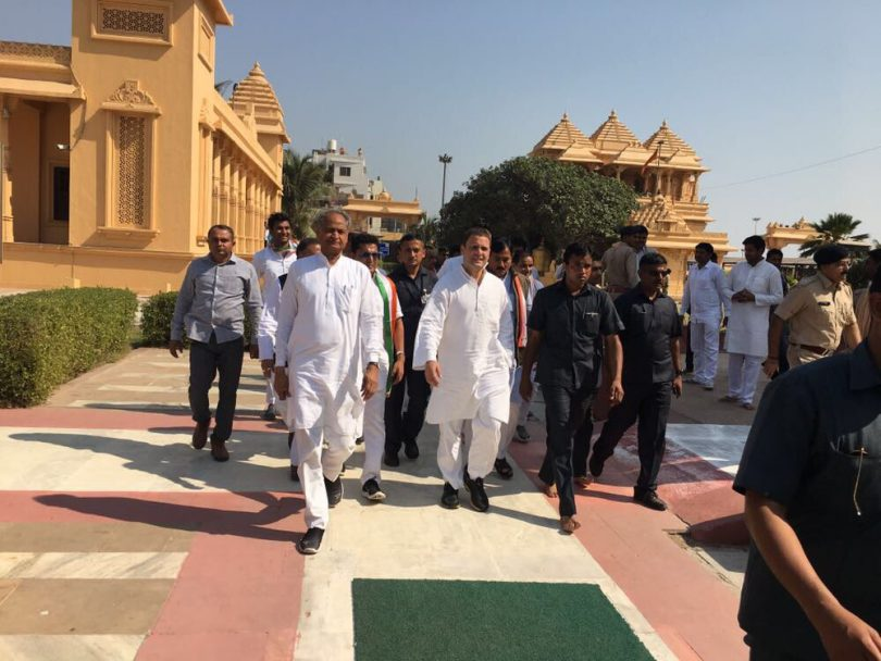 Rahul Gandhi Non-Hindu or Hindu controversy sparks after his Somnath Temple visit