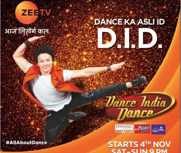 DID Dance India Dance season 6 all set to premiere today at 9 pm on Zee Tv