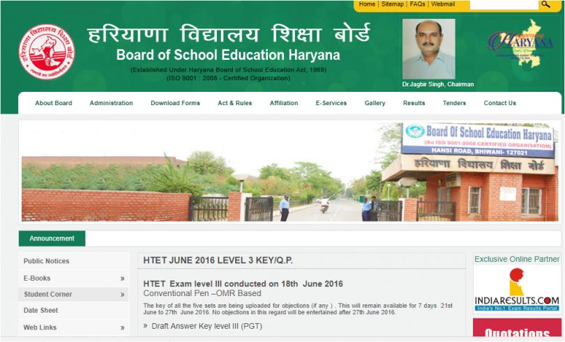 HTET 2017 application process starts at htetonline.com by Haryana Board
