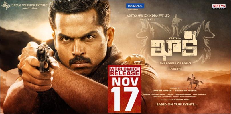 Khakee movie review: Telugu's suspenseful murder mystery