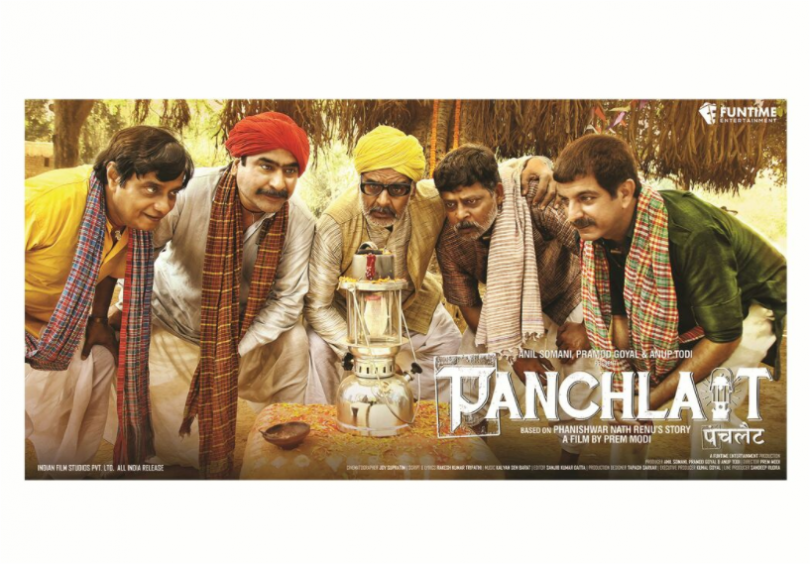 Panchlait movie review: Dark drama revolves around villagers life without electricity