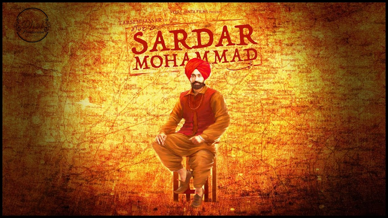 Sardar Mohammad movie review: Real story of a man searching his identity