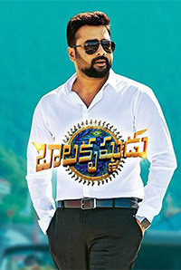 Balakrishnudu movie review: A very good action romance story with great acting