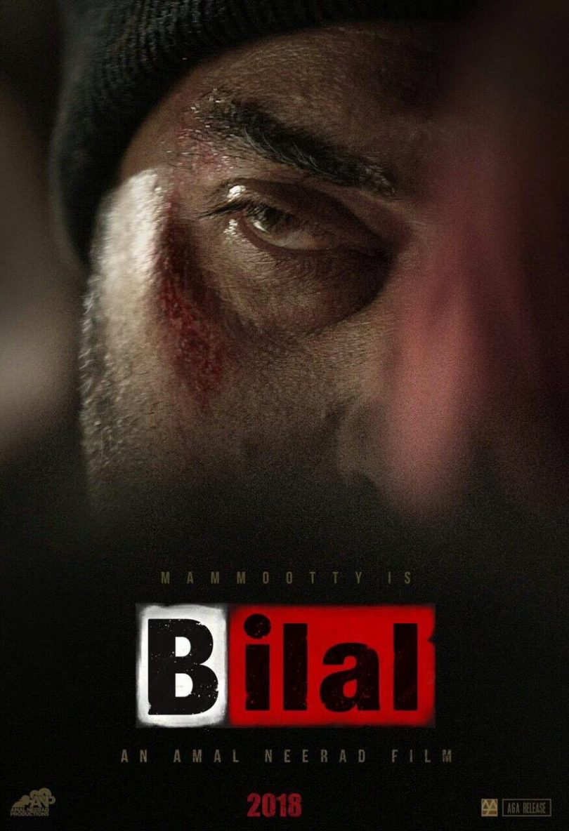 Bilal First Look: Mammootty is back with the sequel of BIG B