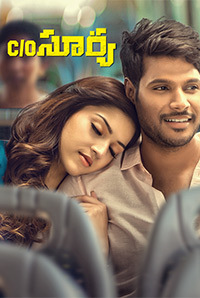 c o surya movie review a standard romantic comedy