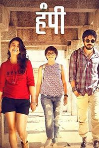 Hampi movie review: A simple but extraordinary story about love and meaning of life