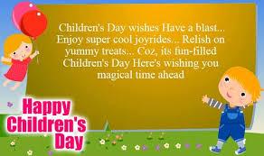 """happy children""""s day"""