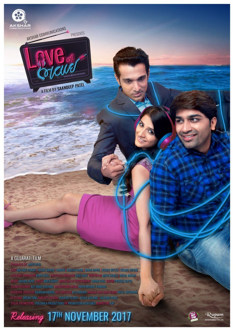 "Gujarati, ""Love Ni Bhavai"" set to release in Australia and New Zealand on 23 Nov, in USA on 15 Dec"