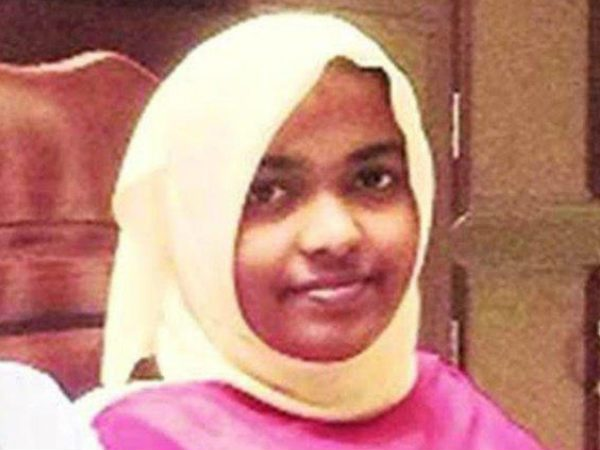 "Kerala Love Jihad: ""I want to be with my husband"", said Hadiya in Supreme Court"