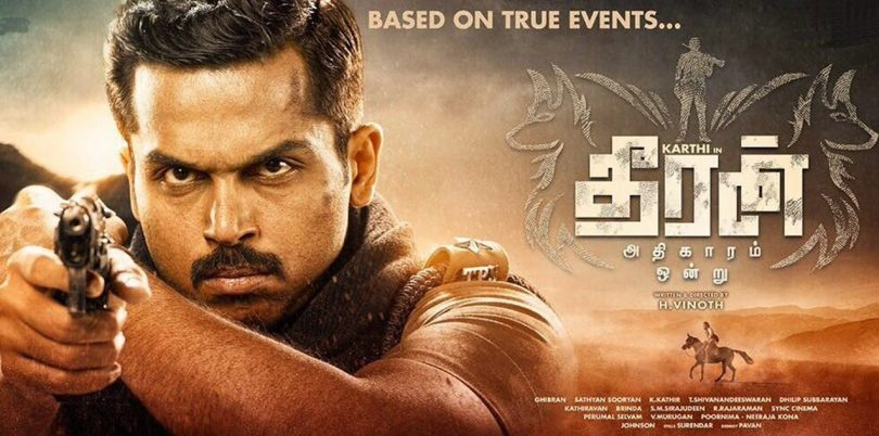 Theeran Adhigaram Ondru Movie Review: Karthi is back as Cop in action thriller