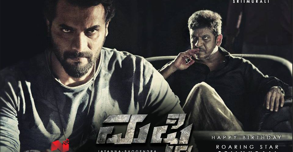 Mufti Movie Review: Narthan's First Action Thriller