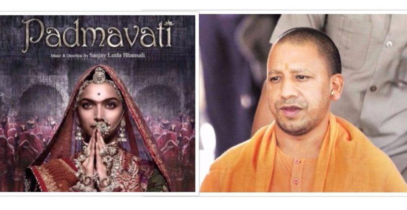 Padmavati Controversies: CM Yogi Adityanath blames Bhansali for Hurting Public Sentiments