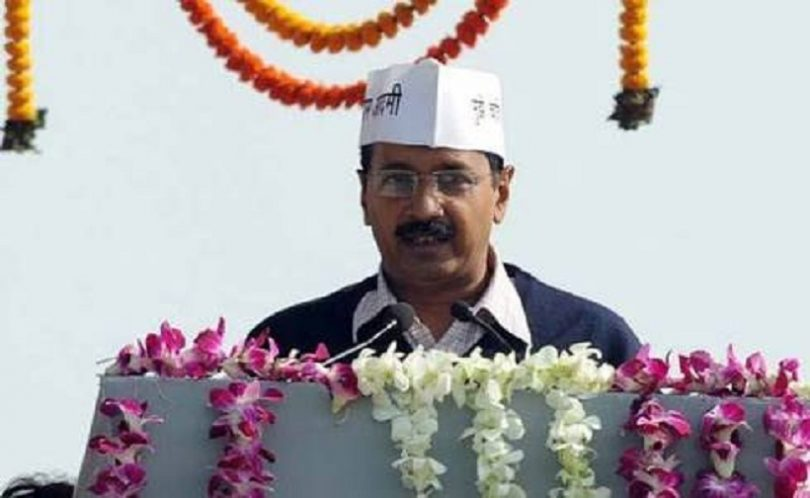 Arvind Kejriwal launches scheme to provide financial aid for Coaching to SC, ST and OBC