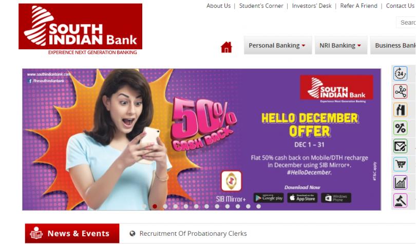 South Indian Bank Clerk Recruitment 2017 registration begins at southindianbank.com