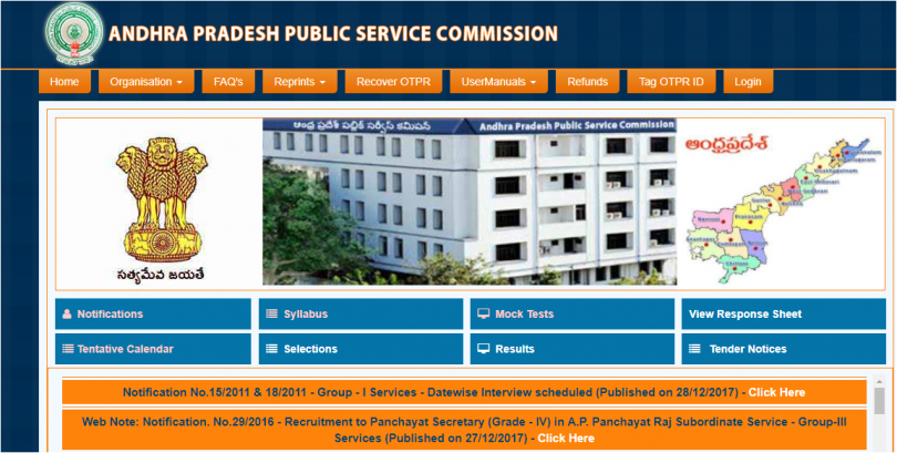 APPSC Panchayat Secretary Group 3 Main Results 2017 declared at psc.ap.gov.in