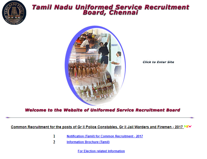 TNUSRB Recruitment 2018 notification released; Registration begins for 6140 posts
