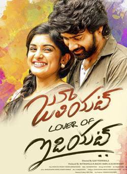 Juliet lover of idiot movie review: A delightful romance story