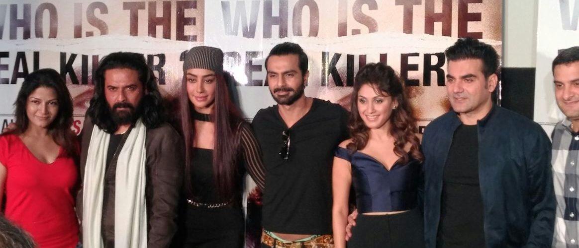 Nirdosh movie trailer: Arbaaz Khan stars in erotic thriller noir