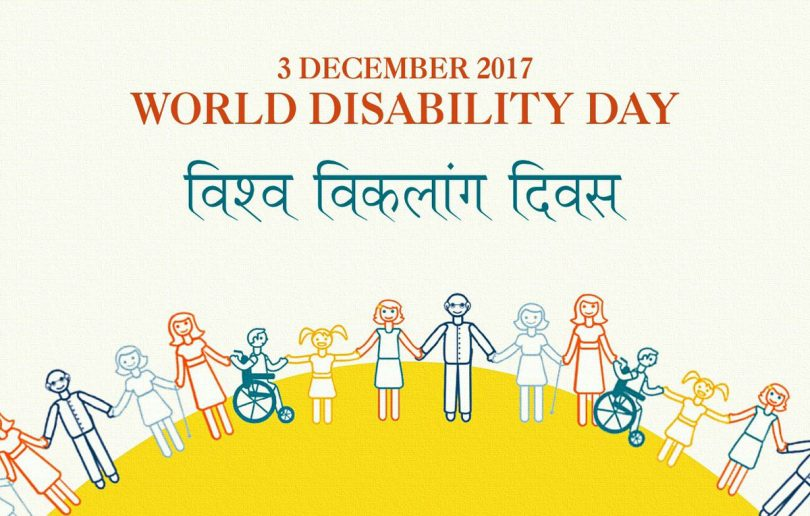 World Disability Day: A day to be kind