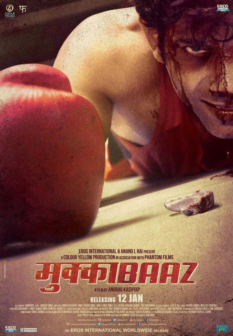 Mukkabaaz trailer and poster: Blood and grit in Anurag Kashyap's new movie