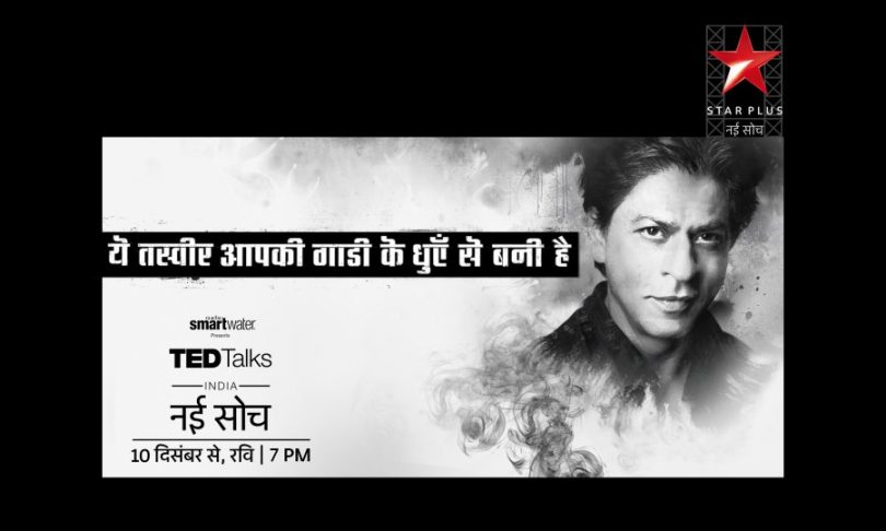 Shah Rukh Khan's Ted Talks India to premiere on Star Plus on 10th December