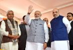 Vijay Rupani, Nitin Patel takes oath in Gujarat; PM Modi and Amit Shah attends ceremony