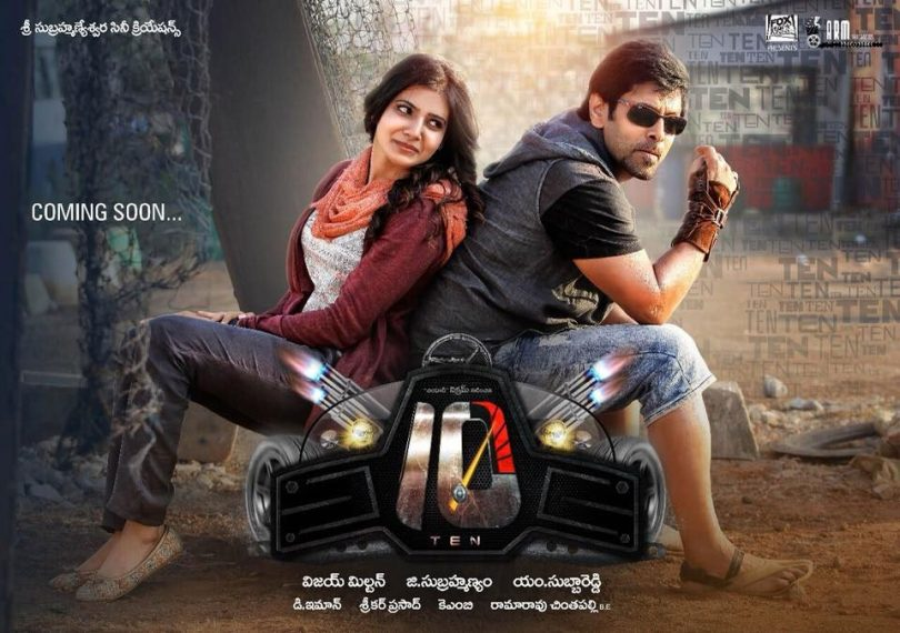 Ten movie review: Telugu dubbed enthralling action-romantic drama