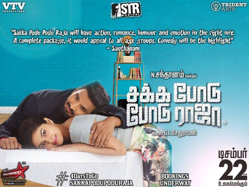 Sakka Podu Podu Raja Movie Review: Tamil's enthralling Romantic-Comedy drama