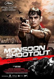 Monsoon Shootout  trailer: An interactive and intriguing first look