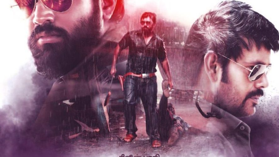 Richie Movie Review: Tamil's classic Action-Crime drama