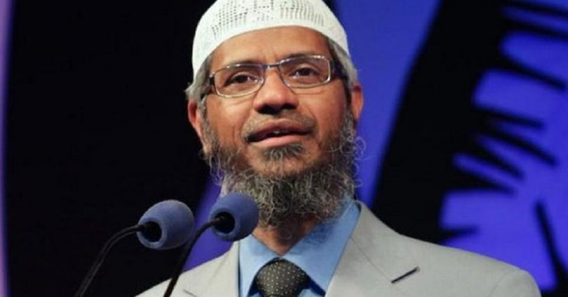 Interpol rejects India's red corner notice appeal against Zakir Naik