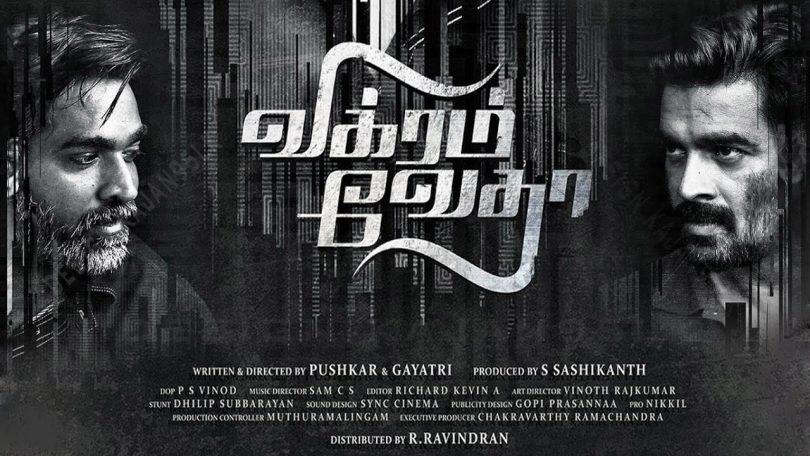 Top Tamil films of 2017