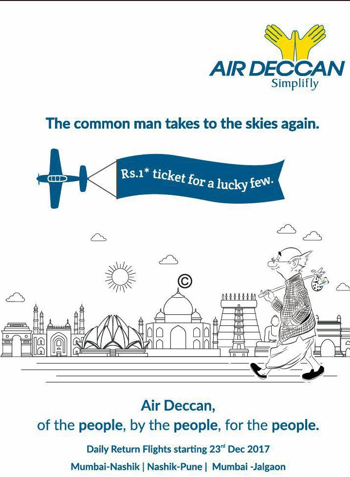 Air Deccan set to relaunch with offer of Re 1 flight tickets