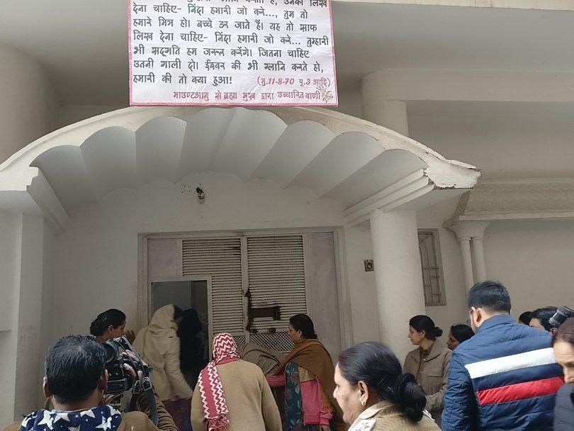 Over 40 girls rescued from Delhi Rohini's Baba ashram