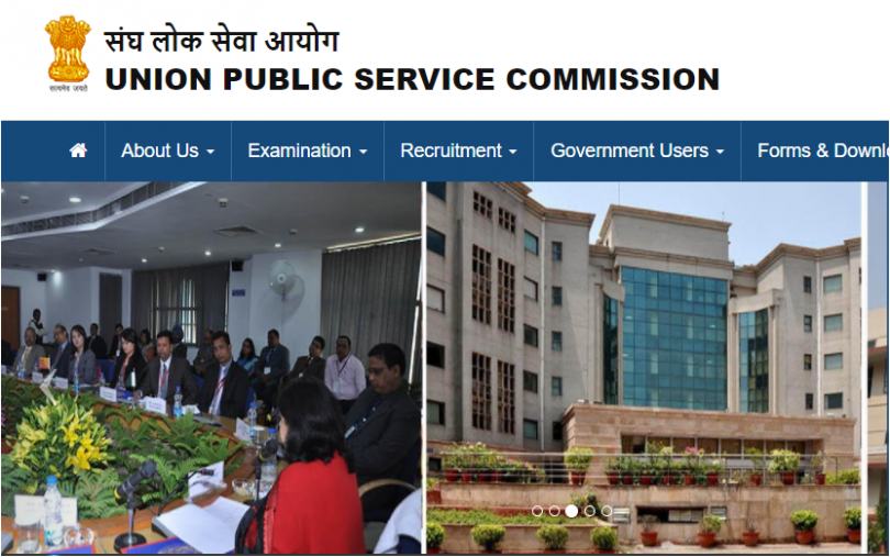 UPSC 2017: Combined Medical Services result released; 637 candidates qualified