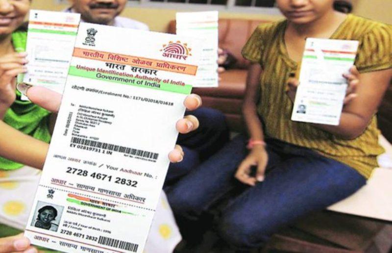No changes will happen in deadline for Linking Aadhaar : UIDAI
