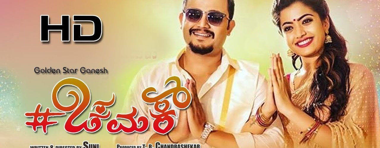 Chamak movie review: A disease of a film which needs help, now!!