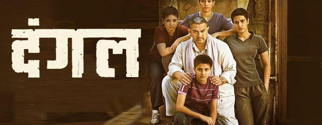 Aamir Khan's 'Dangal' awarded as the 'Best Asian Film'