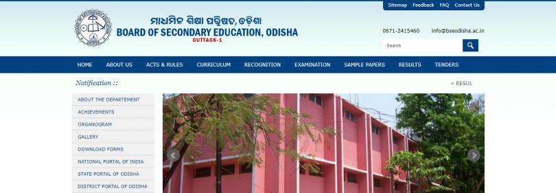 Odhisa Teacher Eligibility test BSE OTET 2017 results declared
