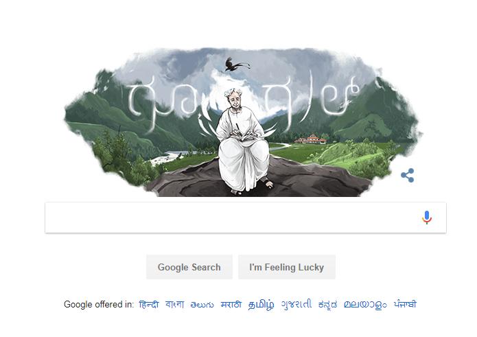 Google Doodle honours Kannada poet Kuppali Venkatappa Puttappa on his 113th birthday