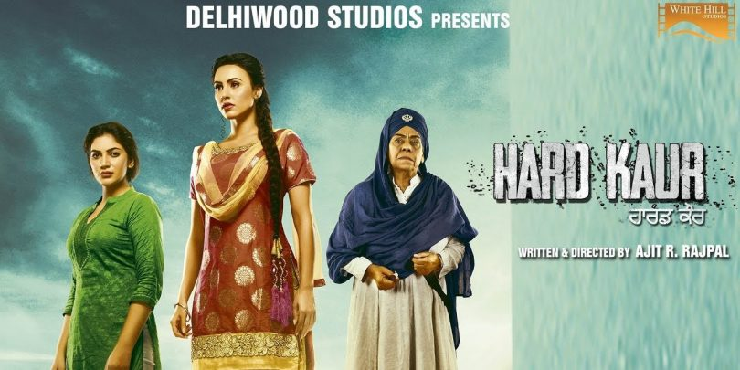 Hard Kaur Movie Review: How the Kaurs deal with harassment