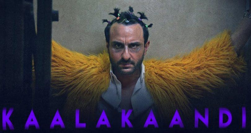 Saif Ali Khan's Kaalakaandi launched the quirky song Swagpur Ka Chaudhary