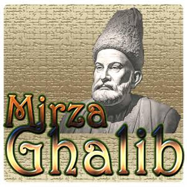 Urdu's most famous poet, Mirza Ghalib's 220th Birthday