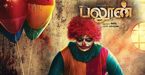 Balloon movie review: Rip off of IT, mic dropped!!
