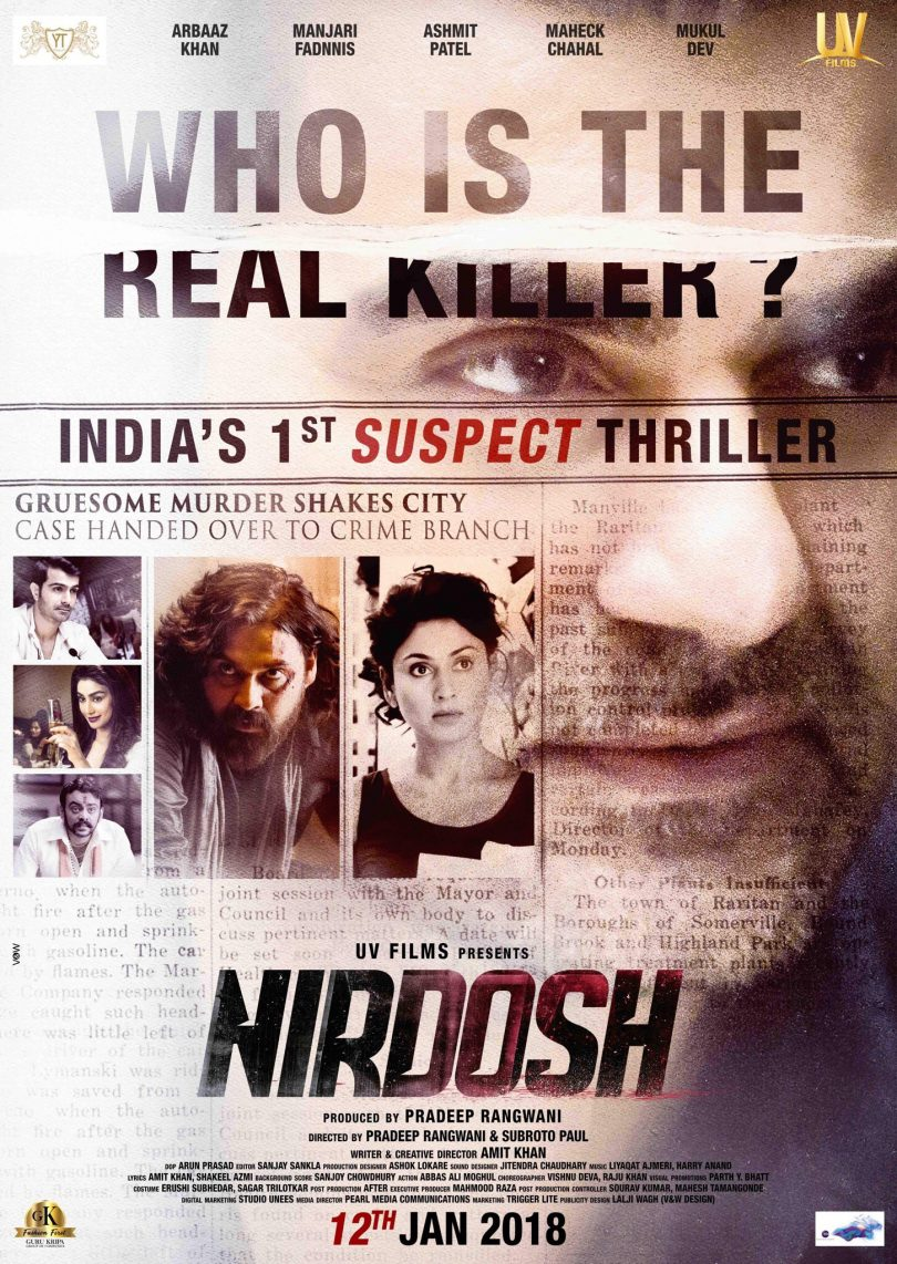"""""""Nirdosh"""" First look Poster, Trailer will release Tomorrow"""