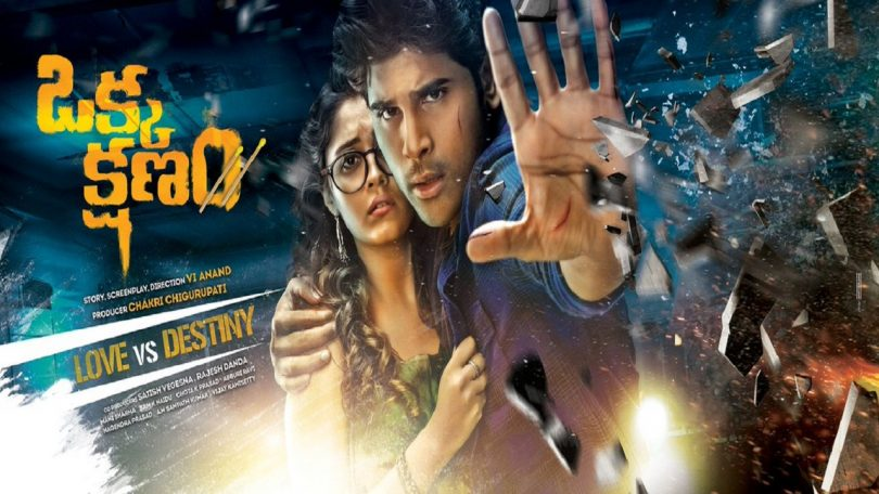 Okka Kshanam movie review: Allu Sirish takes a routine dig on Telugu cinema