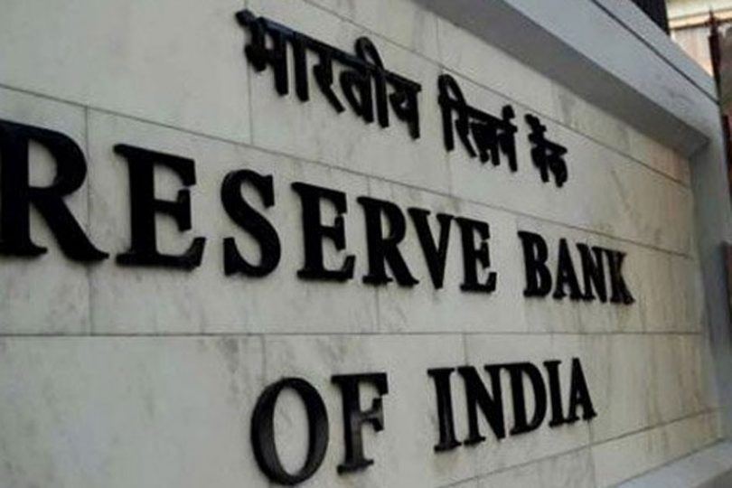 RBI Assistant Prelims exam results 2017 are declared